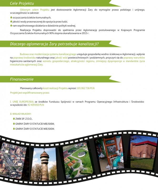wkladka_zary-3